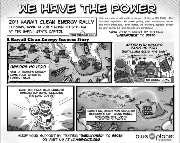 hon-weekly-half-page-922x733-2